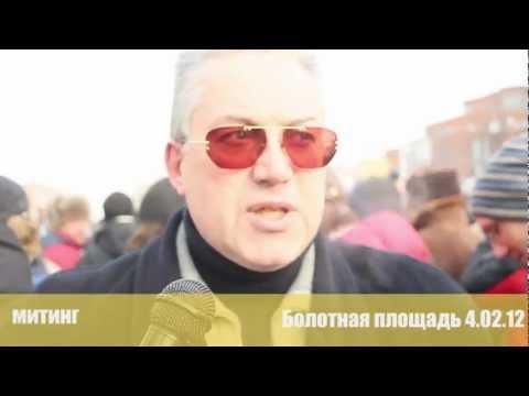 Резолюция Болотной: новый лидер возглавит революцию