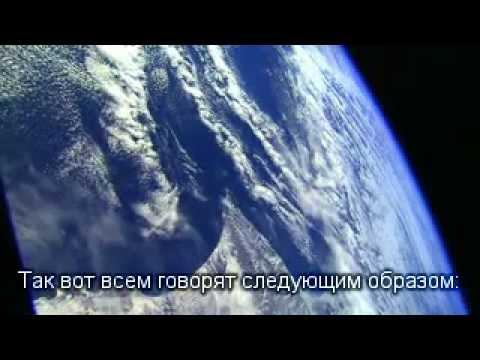 2012.10.26 Как настраивать фильтр сердца и какова роль ума
