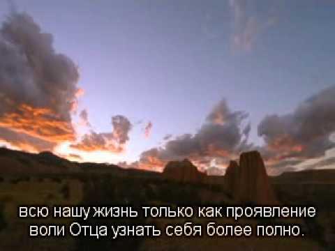 2012 09 06 Мария, Золотое Братство. Единие в Боге