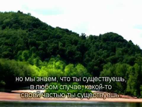 2012 09 27 Объединение духовных сознаний 1