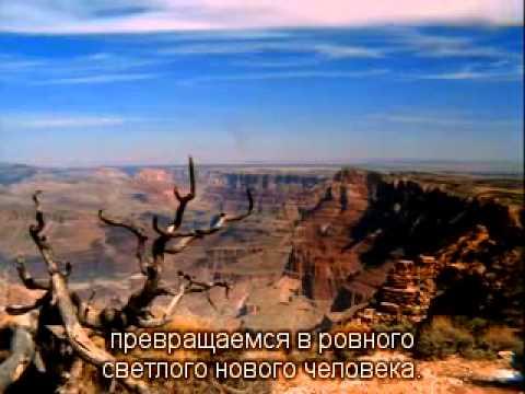 """12.06.01 Медитация """"Вхождение в Золотой Свет"""""""