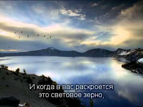2012 12 06 Медитация к 21 12 Поверьте в чудо