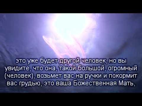 2012 12 29 Новая Земля 2
