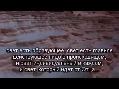 2013.01.02 Новая Земля 3