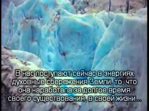 13 02 09  Передача кодов служения от Земли