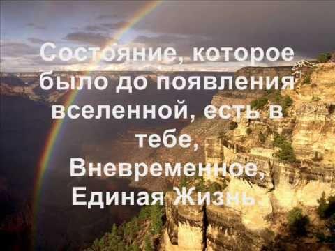 Вдохновляющие цитаты из книг Экхарта Толле