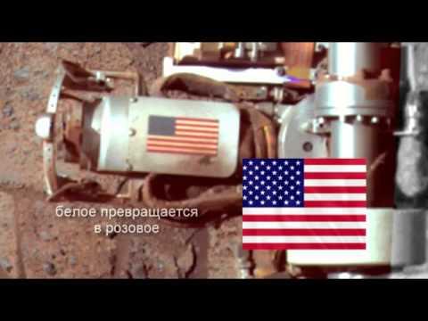 ЛОЖЬ  от   NASA  -  РЕАЛЬНЫЕ ФОТО   МАРСА !!!