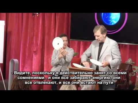 """Адамус. Серия Свобода Шоуд 9 """"Как жить"""""""