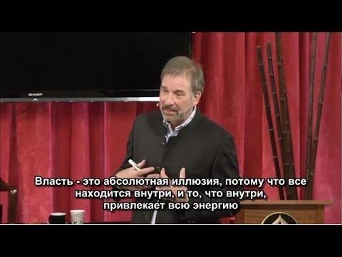 """Адамус. Серия Открытия Шоуд 3 """"Открытие 3"""""""