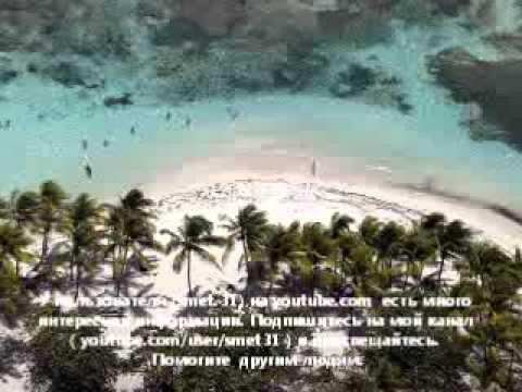 РЕПТИЛОИДЫ - СКРЫТЫЕ ХОЗЯЕВА ПЛАНЕТЫ ЗЕМЛЯ (часть 2)