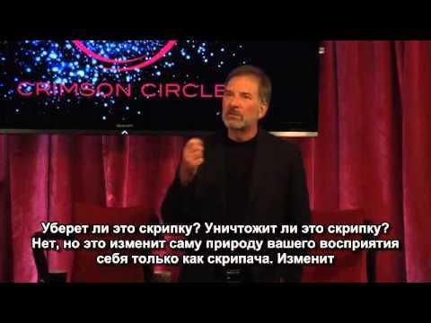 """Адамус. Серия Открытия Шоуд 2 """"Открытие 2"""""""