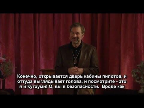 """Адамус. Серия Открытия Шоуд 5 """"Открытие 5"""""""
