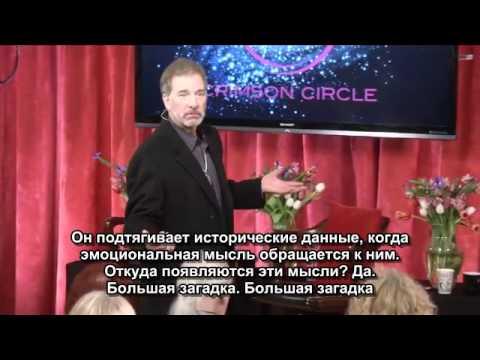 """Адамус. Серия Открытия Шоуд 8 """"Открытие 8"""""""