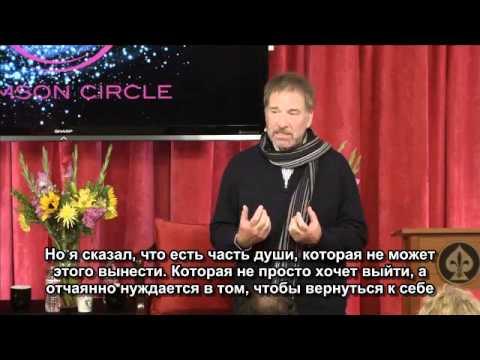 """Адамус. Серия Открытия Шоуд 7 """"Открытие 7"""""""