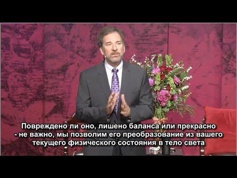 """Адамус. Серия Открытия Шоуд 10 """"Открытие 10"""""""