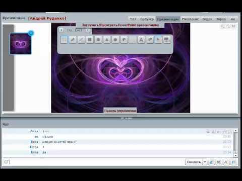 screen20140614 200333 part1