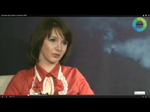 Программа 'Другой Мир' на телеканале 'МИР'