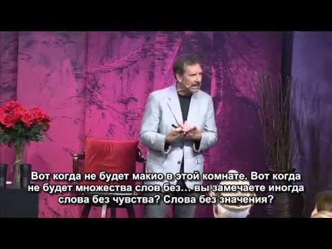 """Адамус. Серия Открытия Шоуд 11 """"Открытие 11"""""""