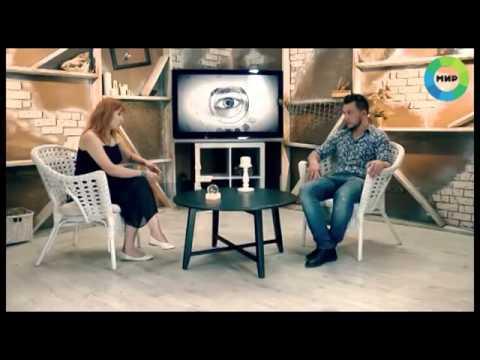 Программа 'Другой Мир' на канале 'МИР'
