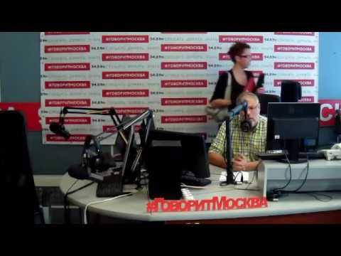 Михаил Хазин: Кудрин, Мудрин или МозгиПудрин? (25.07.16) | Говорит Москва