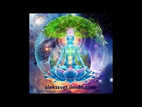 """Медитация """"Объединенная чакра"""""""