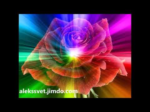 Медитация Наполнение энергией любви и гармонии