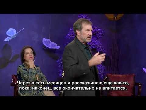 "ʘ  Адамус. Серия ""Крылья"" Шоуд 8"