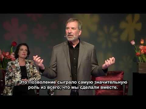 "ʘ  Адамус. Серия ""Крылья"" Шоуд 9"