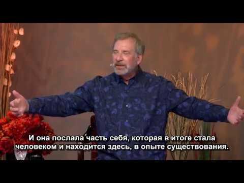 "ʘ  Адамус. Серия ""Emergence"" Шоуд 2"