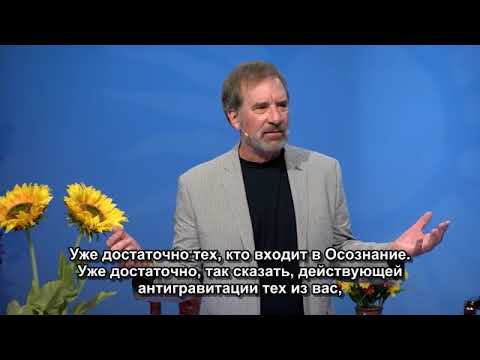 "ʘ  Адамус. Серия ""Крылья"" Шоуд 11"