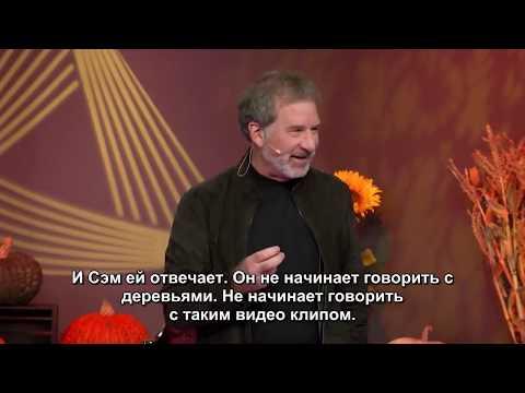 "ʘ  Адамус. Серия ""Emergence"" Шоуд 3"