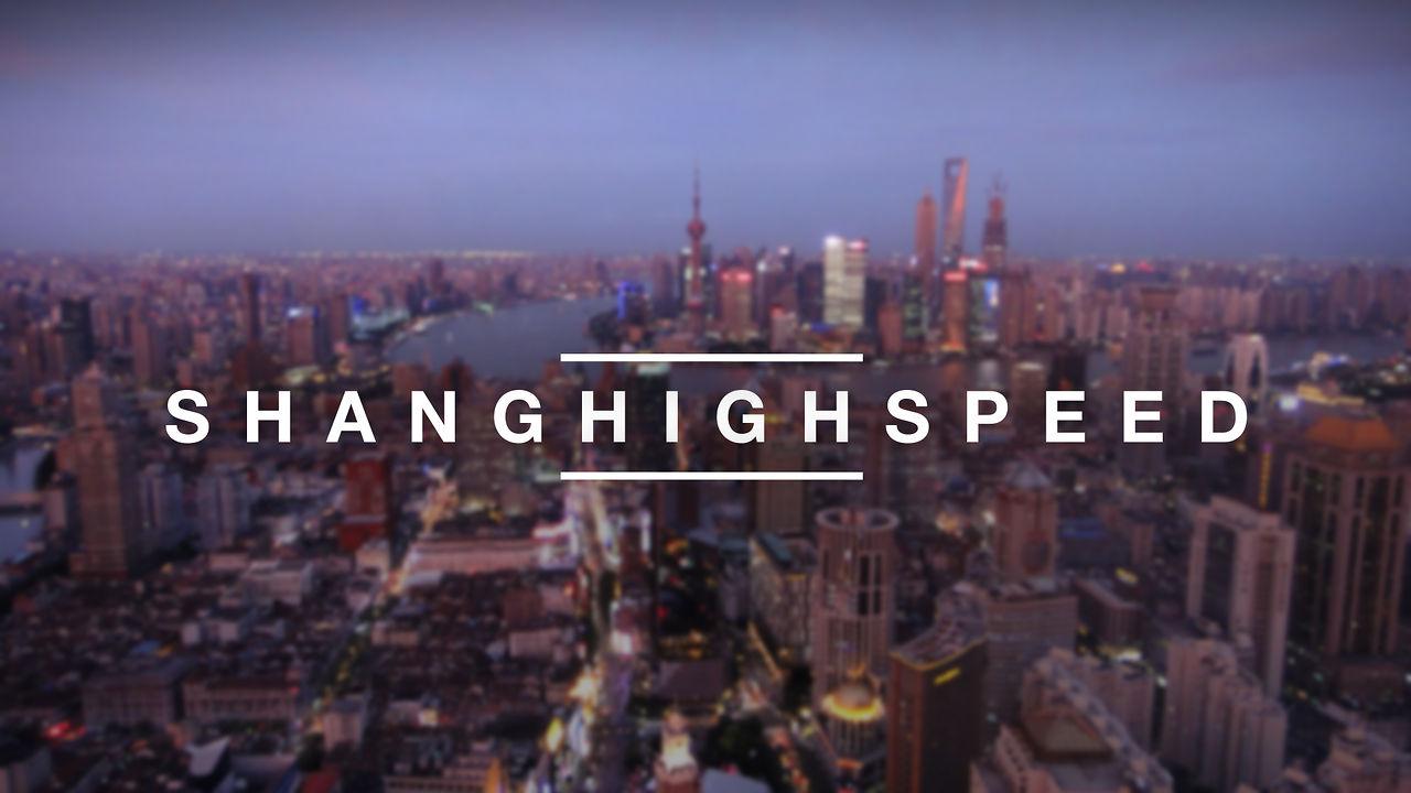 SHANGHIGHSPEED | 上海延时摄影