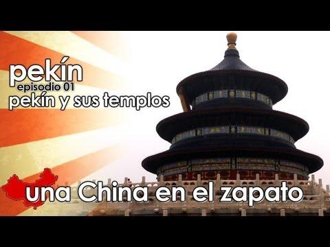 Una China en el zapato: Rincones de China