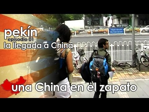 Una China en el zapato
