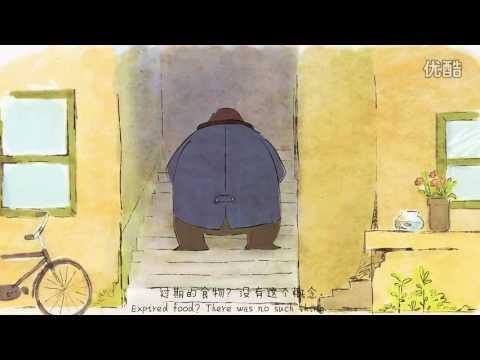 【太平推荐】Mi abuelo / My Grandpa -《我姥爷》