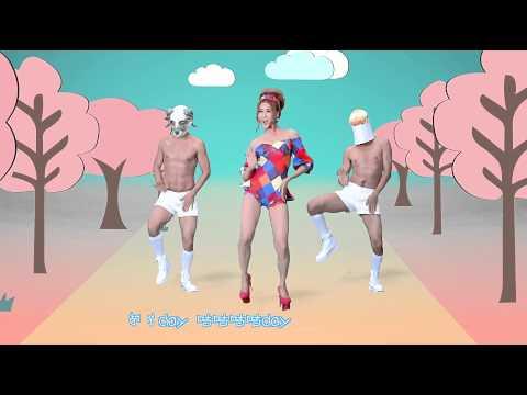 王蓉Rollin - 小雞小雞MV [Official Music Video]