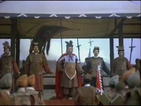 CHINA. El primer emperador :: DocuHistory ::
