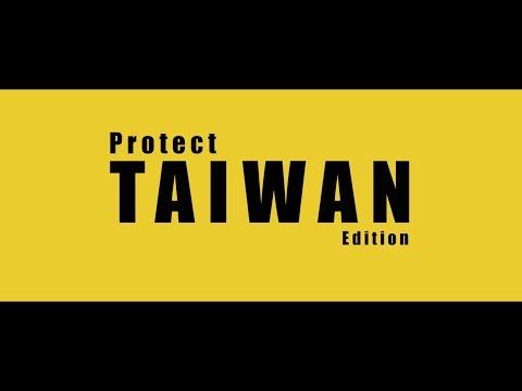 Happy- 跳舞守護台灣版 Pharrell Williams - Protect Taiwan Edition