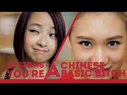 15 señales sobre las chinas superficiales