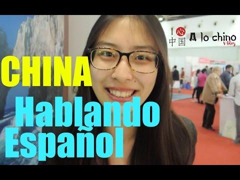 China Hablando Español   Shi Yan 史艳   Universidad de Tsinghua