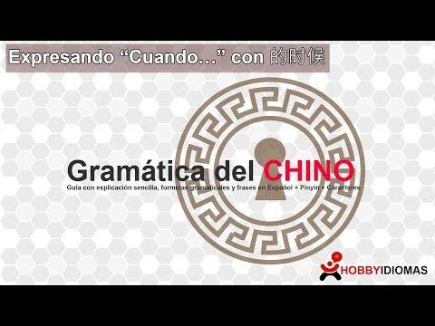 "Expresando ""Cuando..."" con 的时候 - Chino Mandarín"
