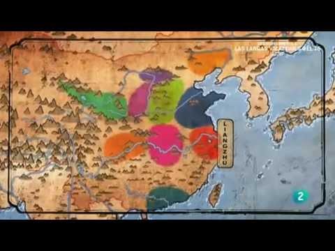 La antigua China: Los Xia, la dinastía desaparecida