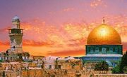 Семинар в Иерусалиме!