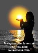 приглашаю вас на три майских семинара «Сакральная Песнь Солнца для твоей Души», которые состоятся 5 мая, 17 мая, 31 мая 2013 года в г. Киев