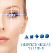 Энергетическая терапия Яноша в Киеве. Базовый курс