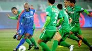 Chinese Super League - Shenhua vs GuoAn