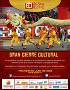 EXPO CHINA 2012 (China-Ecuador)