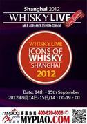 Shanghai 2012 Whisky Live Fine Spirits