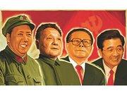 """Curso: """"Una aproximación histórica a las grandes figuras del Partido Comunista Chino"""""""