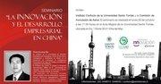 """Seminario """"La innovación y el desarrollo empresarial en China"""" (Viña del Mar)"""